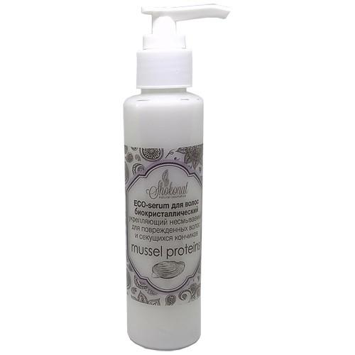 ECO-serum для волос биокристаллический укрепляющий несмываемый для поврежденных волос и секущихся кончиков с протеинами мидий Шоконат