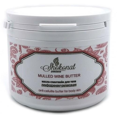 Масло-глинтвейн для тела (anti-cellulite butter for body skin). Лимфодренаж+релаксация