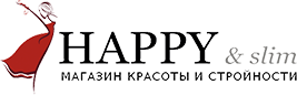 Happy&Slim - интернет-магазин средств для похудения и устранения целлюлита